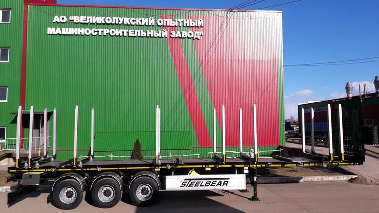 Полуприцеп сортиментовоз (лесовоз) STEELBEAR c телескопическими алюминиевыми кониками ALUCAR XL5